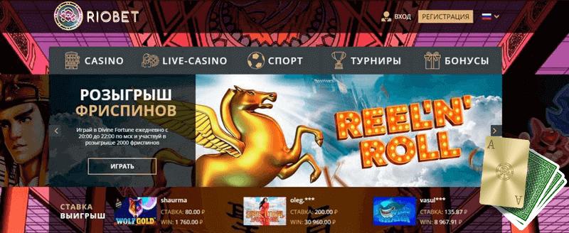 Игровые автоматы онлайн на деньги gaminator